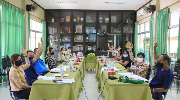 news%20system/เทศบาลตำบลอุโมงค์ อำเภอเมืองลำพูน จังหวัดลำพูน ประชุมคณะกรรมการสนับสนุนการจัดทำแผนพัฒนาท้องถิ่นเทศบาลตำบลอุโมงค์ ครั้งที่ 2/2564