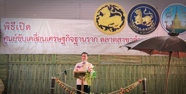 news%20system/ต้อนรับรัฐมนตรีช่วยว่าการกระทรวงมหาดไทย