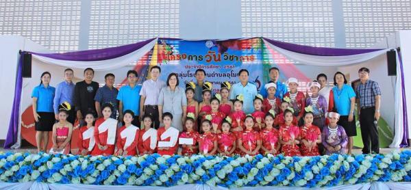 news%20system/โรงเรียนเทศบาลอุโมงค์ 1 เป็นเจ้าภาพการแข่งขันทักษะทางวิชาการ ของโรงเรียนกลุ่มตำบลอุโมงค์